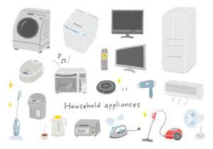 家電・電化製品