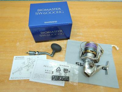 シマノ スピニングリール BIOMASTER SW 6000HG