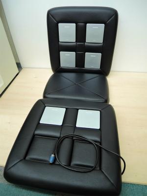 電気磁気治療器 ホーコーエン リラクゼーションパーク