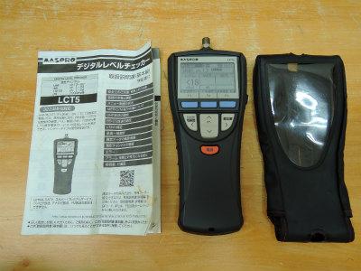 レベルチェッカー マスプロ電工 LCT5