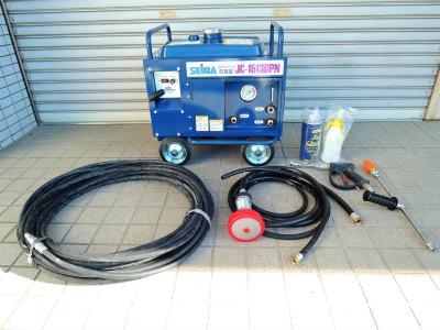 高圧洗浄機 精和産業 JC-1513DPN