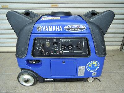 インバータ発電機 ヤマハ EF2800iSE
