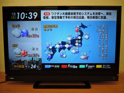 2021年5月買取 東芝 液晶テレビ 32型 2018年製
