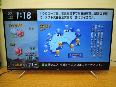 2021年5月買取 TCL 液晶テレビ 43型 2020年製